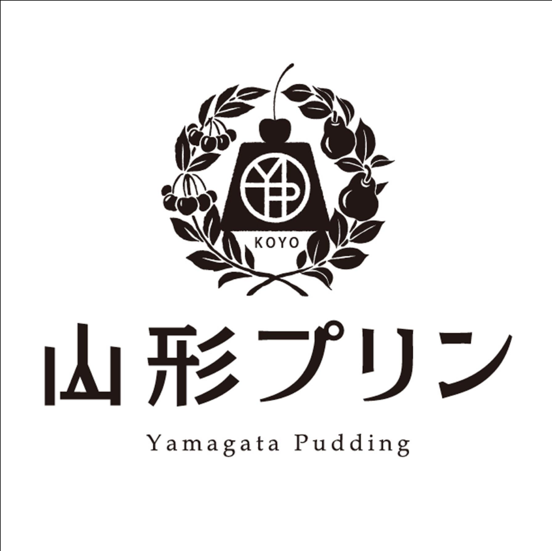 山形プリン ロゴデザイン