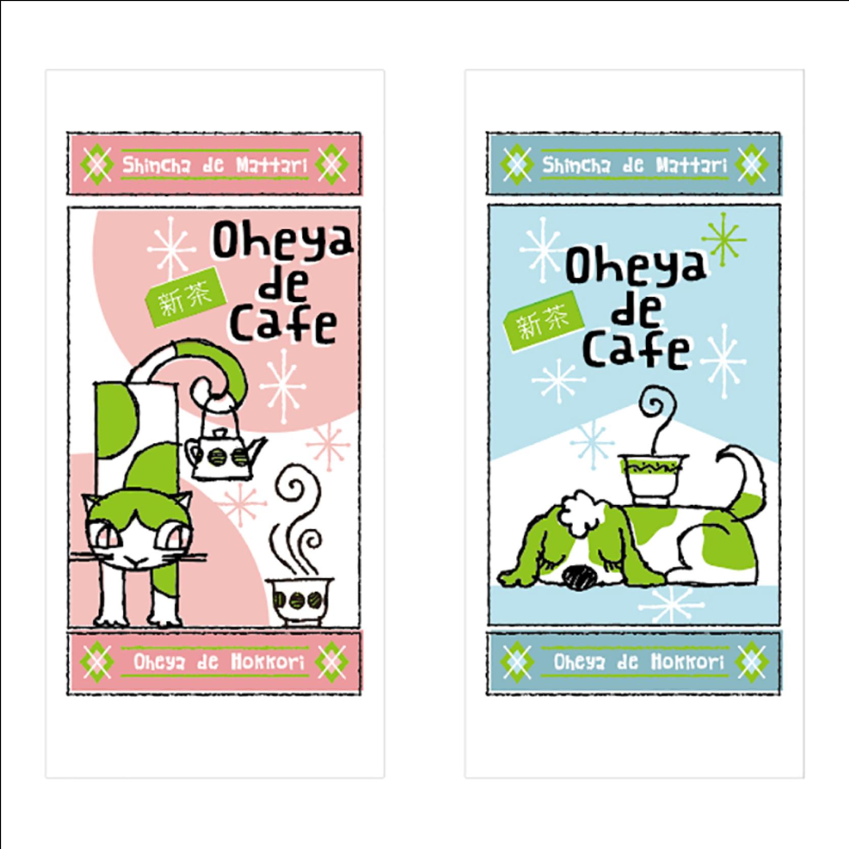 お茶パッケージデザイン