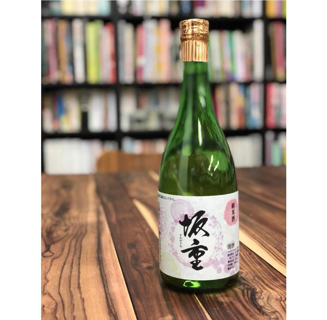 第157回 春の天皇賞限定 日本酒ラベルデザイン