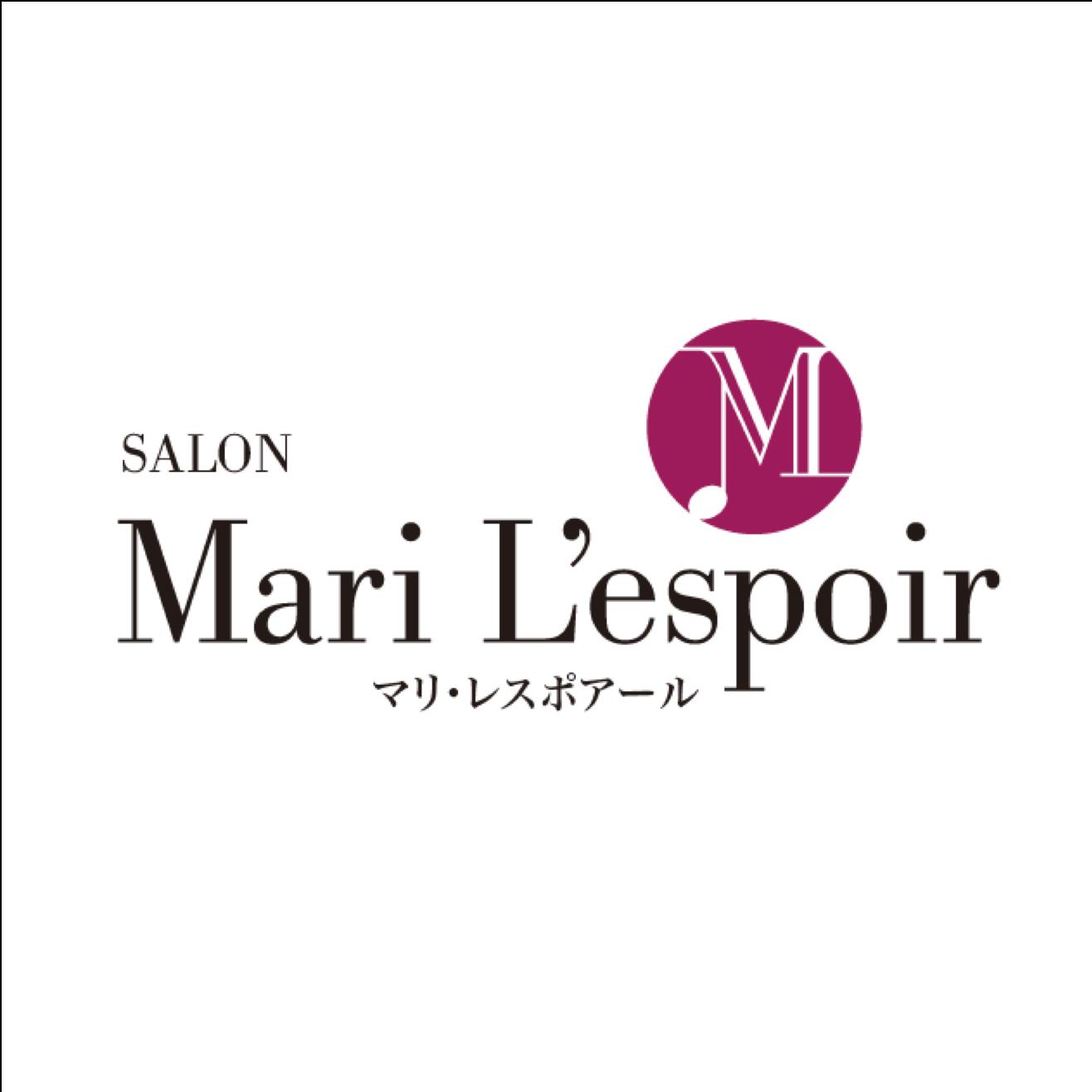 マリ・レスポアール ロゴデザイン