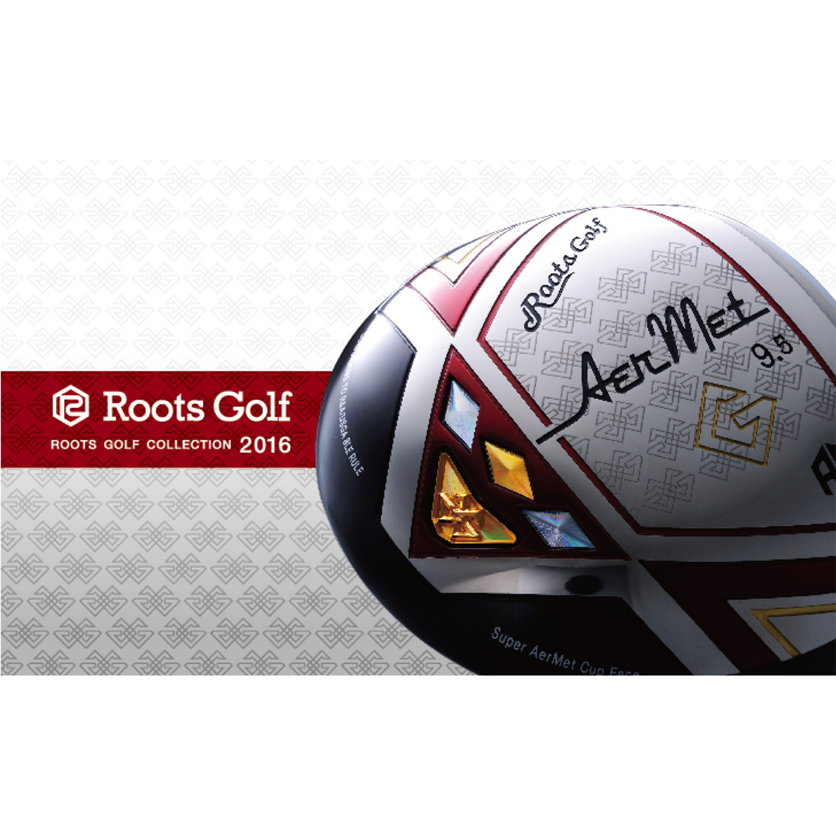 2016 Roots Golf カタログデザイン
