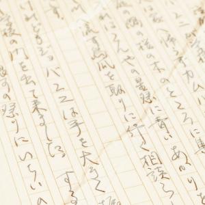 小泉の雑記帳