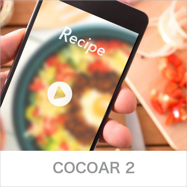 COCOAR2