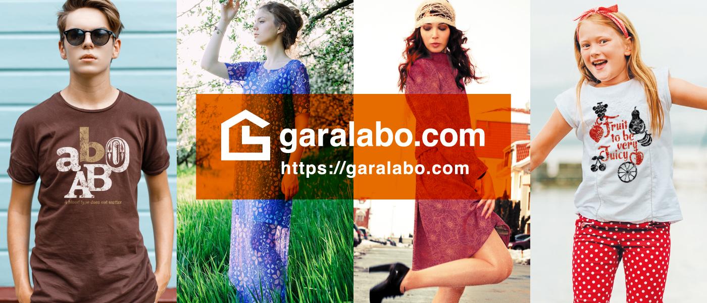 garafactory.com