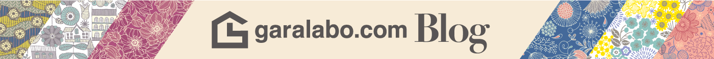 garalabo.comBlog