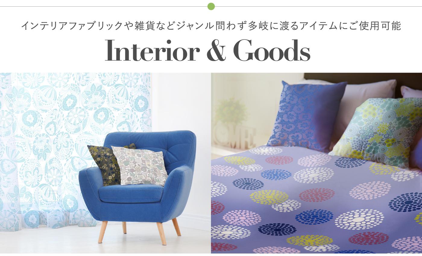Interior & Goods