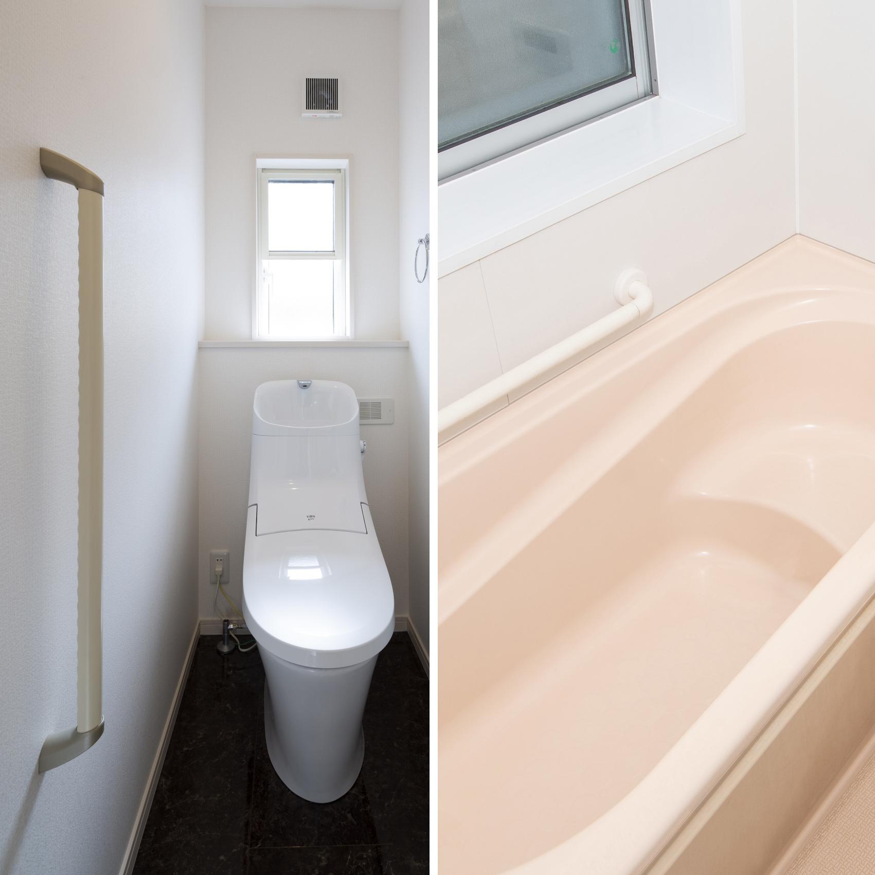 トイレと浴室の手すりの写真
