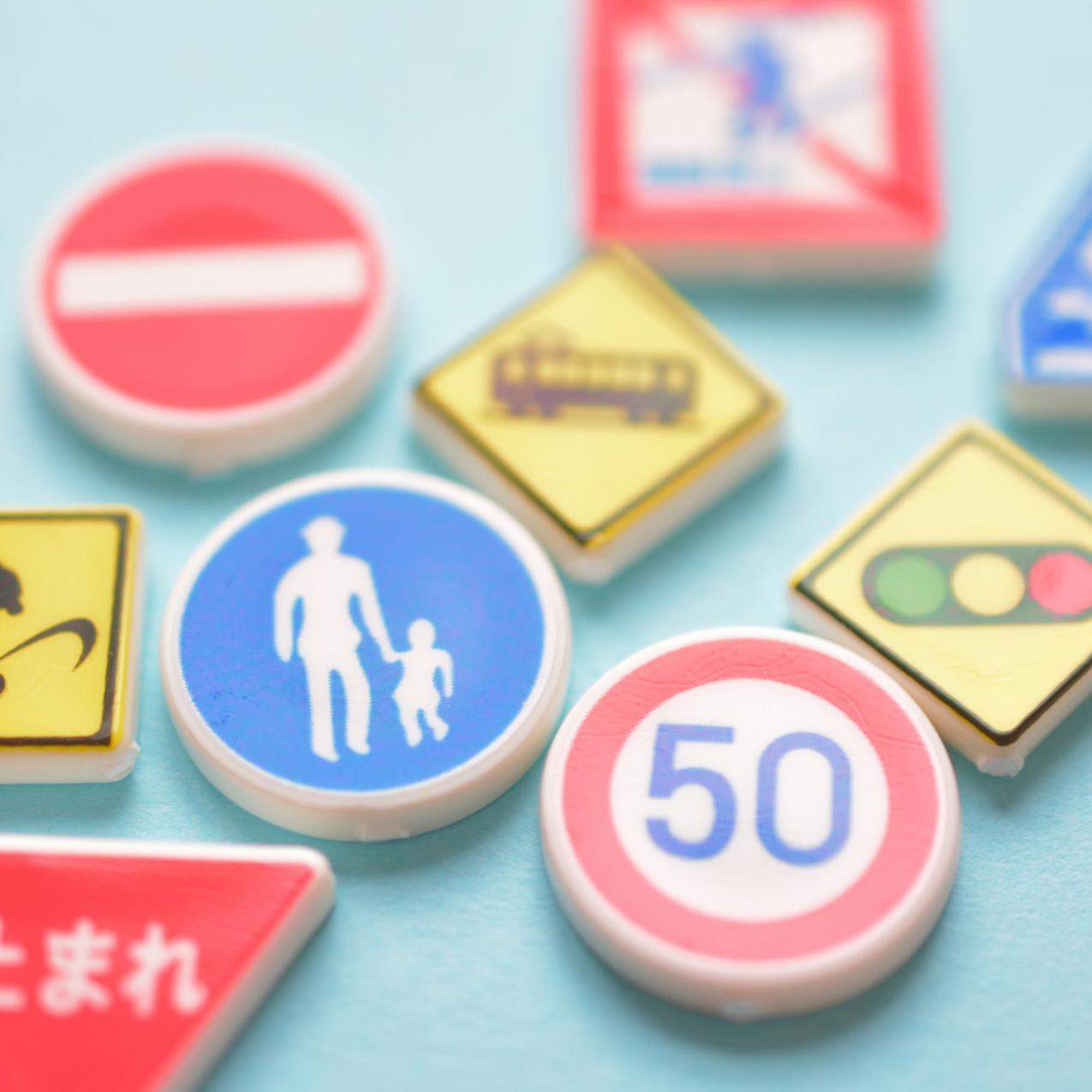 交通標識のミニチュアの写真