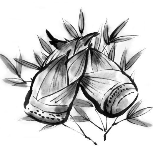 筍の水墨画