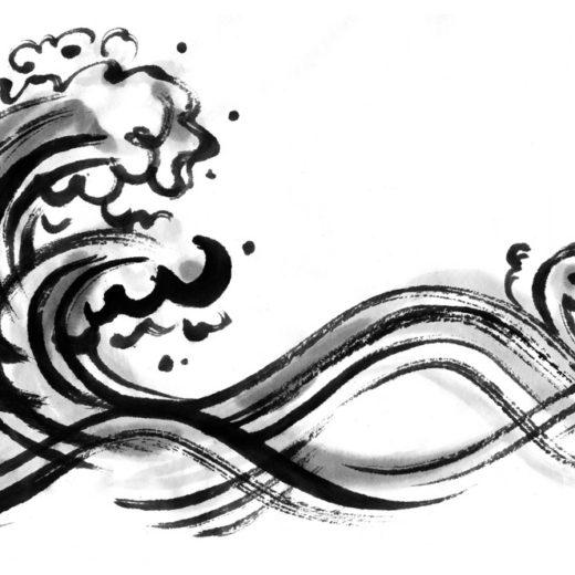 筆描きの波