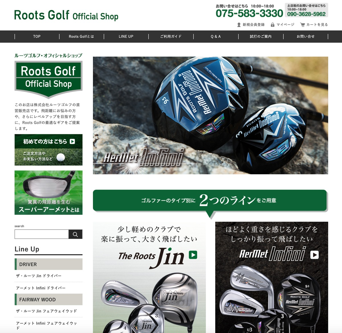 Roots Golf Official Shop