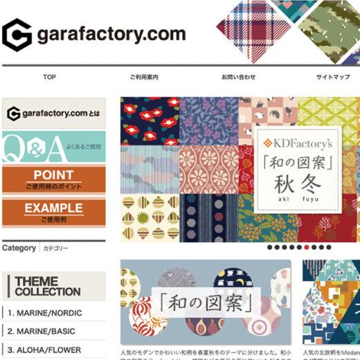 garafactory