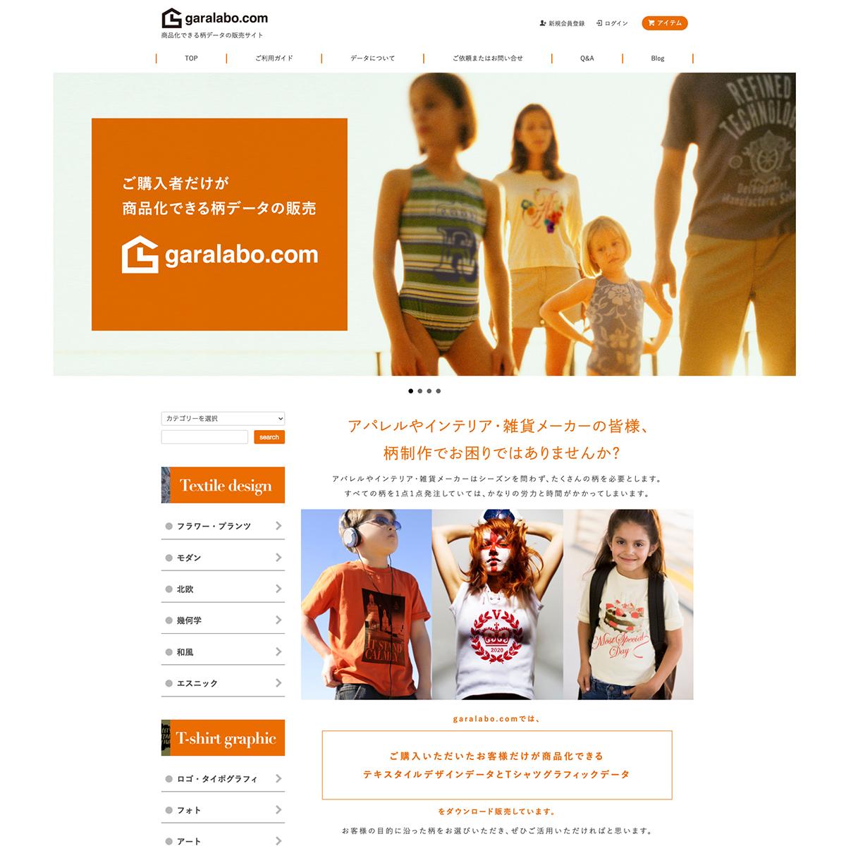 garalabo.com