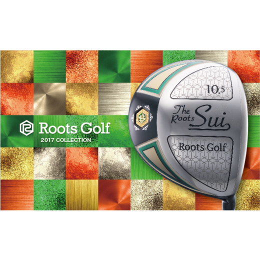 2017 Roots Golf カタログデザイン