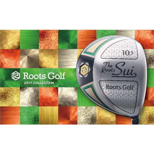 2017 Roots Golf カタログデザイン