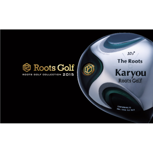 2015 Roots Golf カタログデザイン