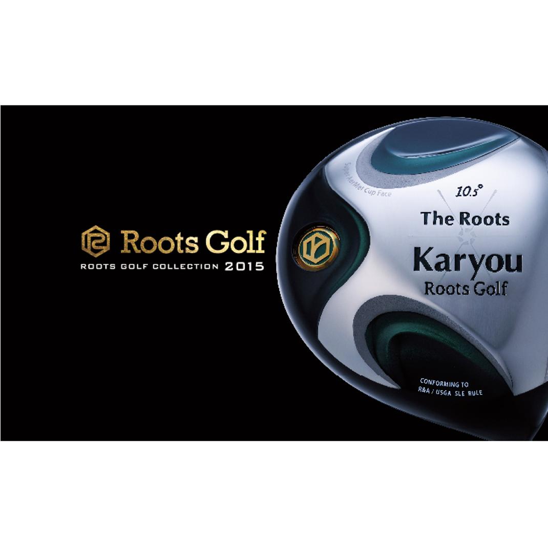 2015 Roots Golf カタログデザイン