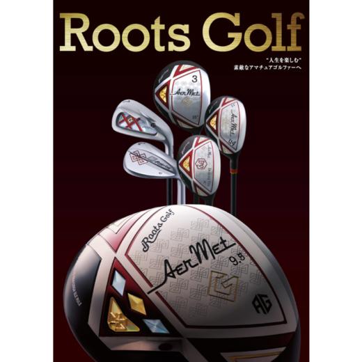 2016 Roots Golf新作 AerMet Gシリーズ ポスターデザイン