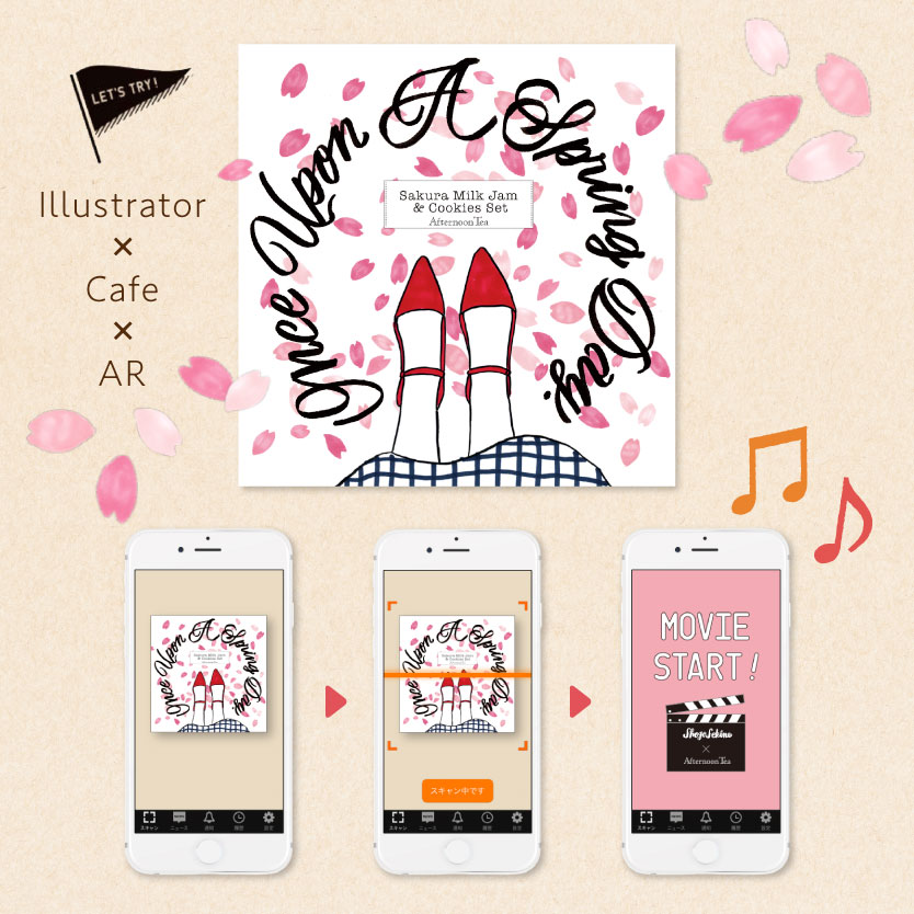 COCOAR2_vol.25 Illustrator×Cafe×AR