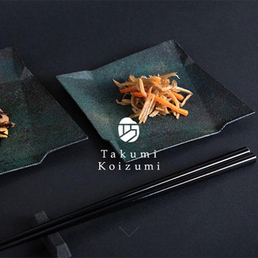 漆工芸 Takumi Koizumi