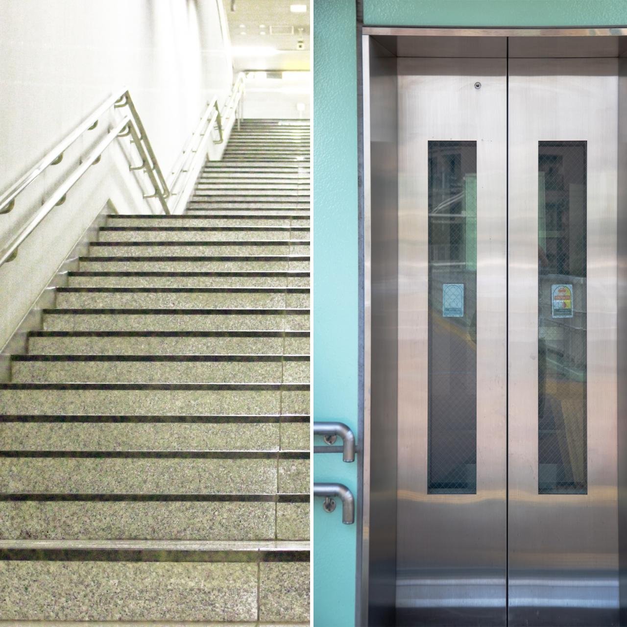 ユニバーサルデザインの一例、階段とエレベーター