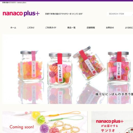 nanako plus+