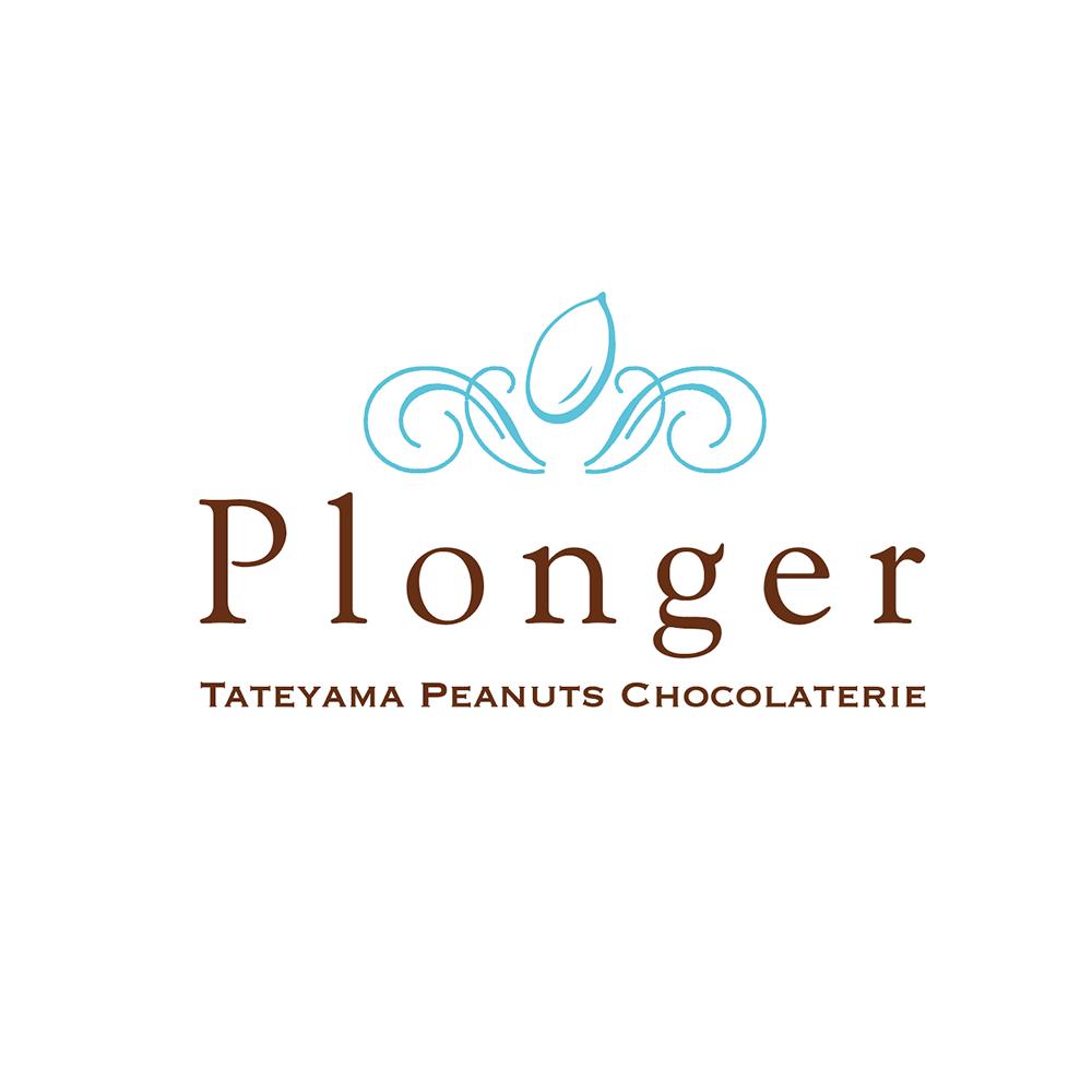 ピーナッツチョコレート専門店Plongerプロンジェ・ロゴデザイン