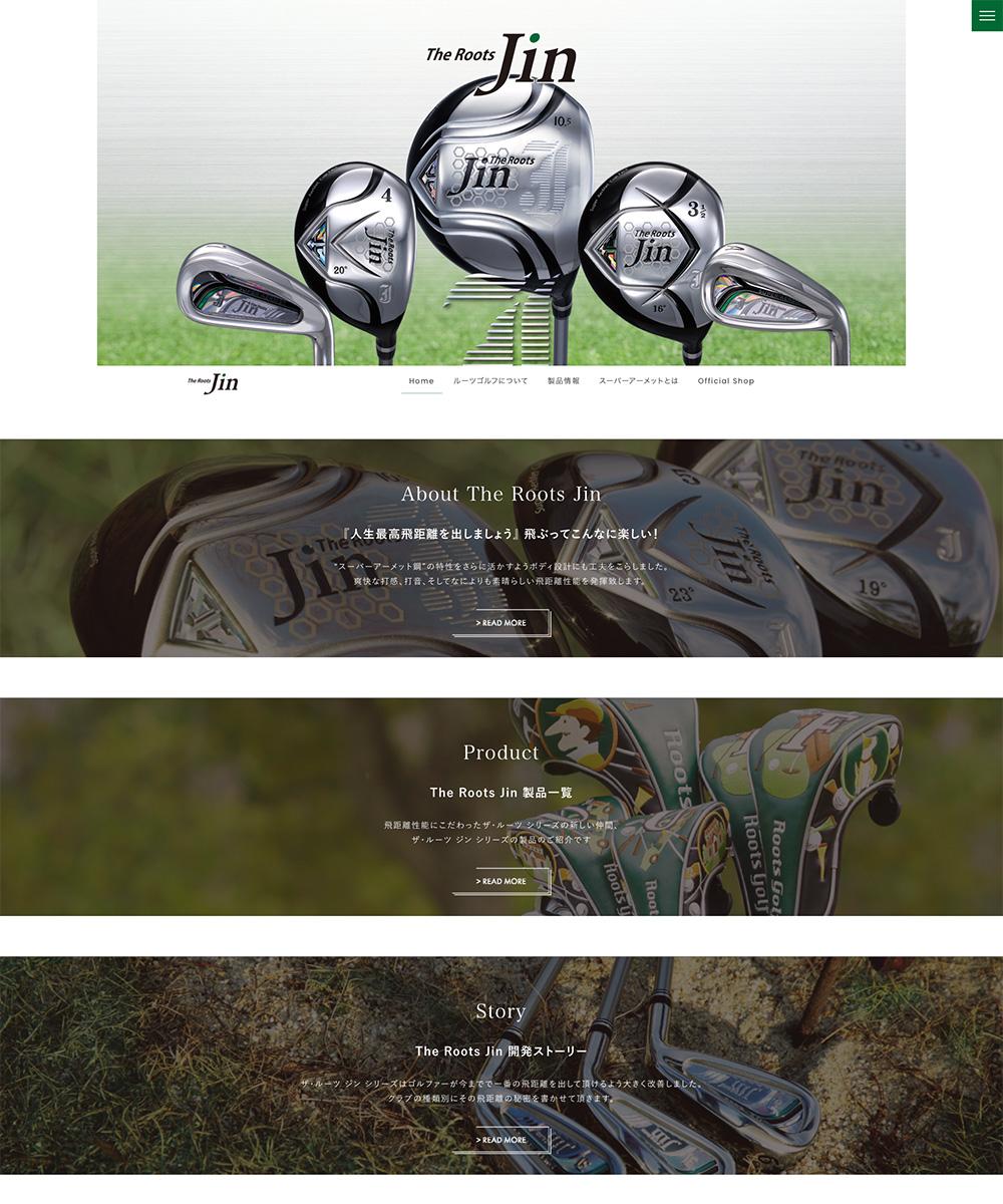 Roots Golfホームページ