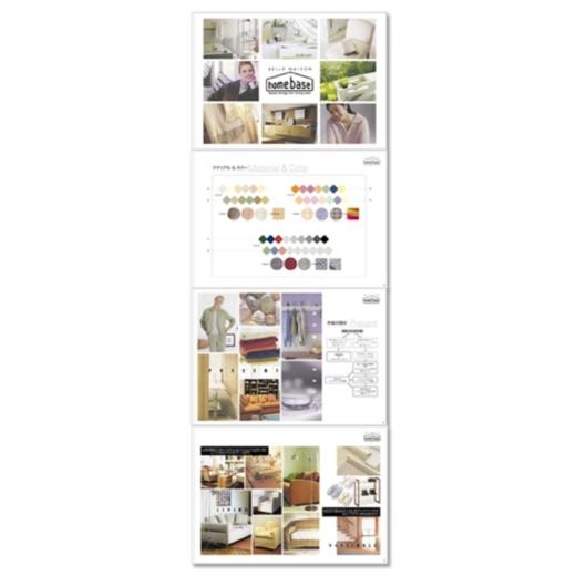 home base カタログコンセプト企画
