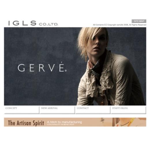 gerve ホームページ